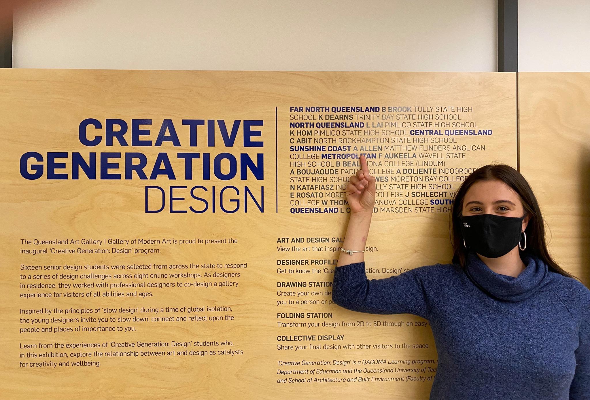 Ashley Allen Flinders Design student